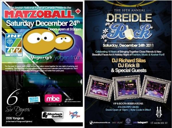 Matzoball Dreidle Rock Toronto 2011 posters